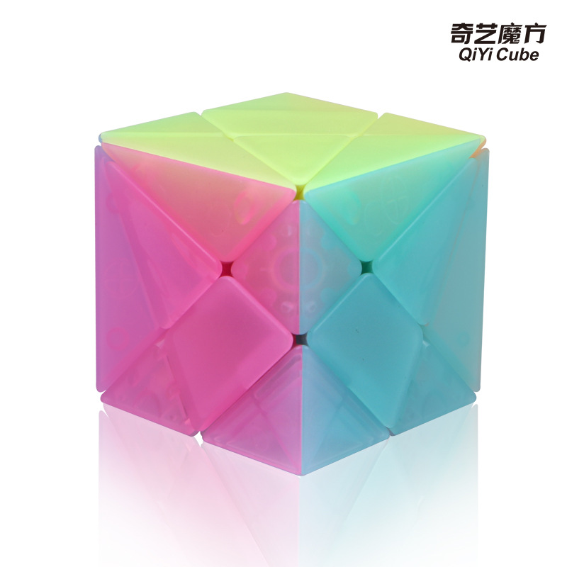 Cérebro Adulto Jogando Cubo Stickerless
