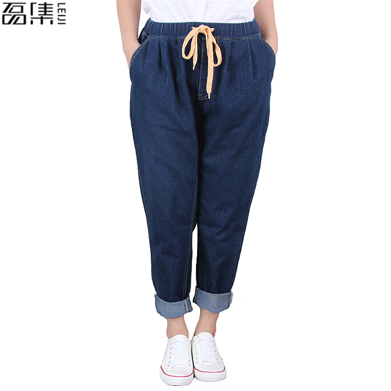 Jeans Woman  Autumn Plus  Size   Harem Pants High Elastic Waist Softener Loose Lady Denim Pants 5xl
