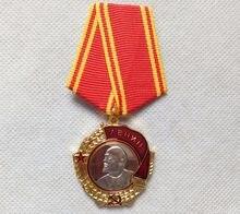 Médaille militaire de l'ordre de lénine urss, décoration militaire russe, Badges dorés CCCP