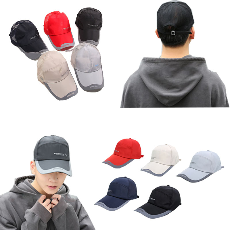 2018 Adjustable 5 Colors 2 Styles Exquisite Graceful Baseball Caps 1PC Version Outdoor Sports Quick Drying Sunshade Cap