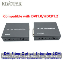 HD1080p DVI موسع المرسل الإرسال/استقبال DVI + الصوت إشارة بواسطة واحد وضع الألياف كابل 2 كجم LC موصل ل CCTV شحن مجاني