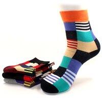 Men's Fashionable Colorful Soft Cotton Socks (5 Pack)