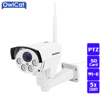 HI3516C SONY IMX323 HD 1080P 2MP Network WIFI Wireless 4X Zoom Auto PTZ IP Camera Outdoor