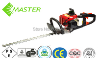 22.5cc double side blade long reach hedge trimmer