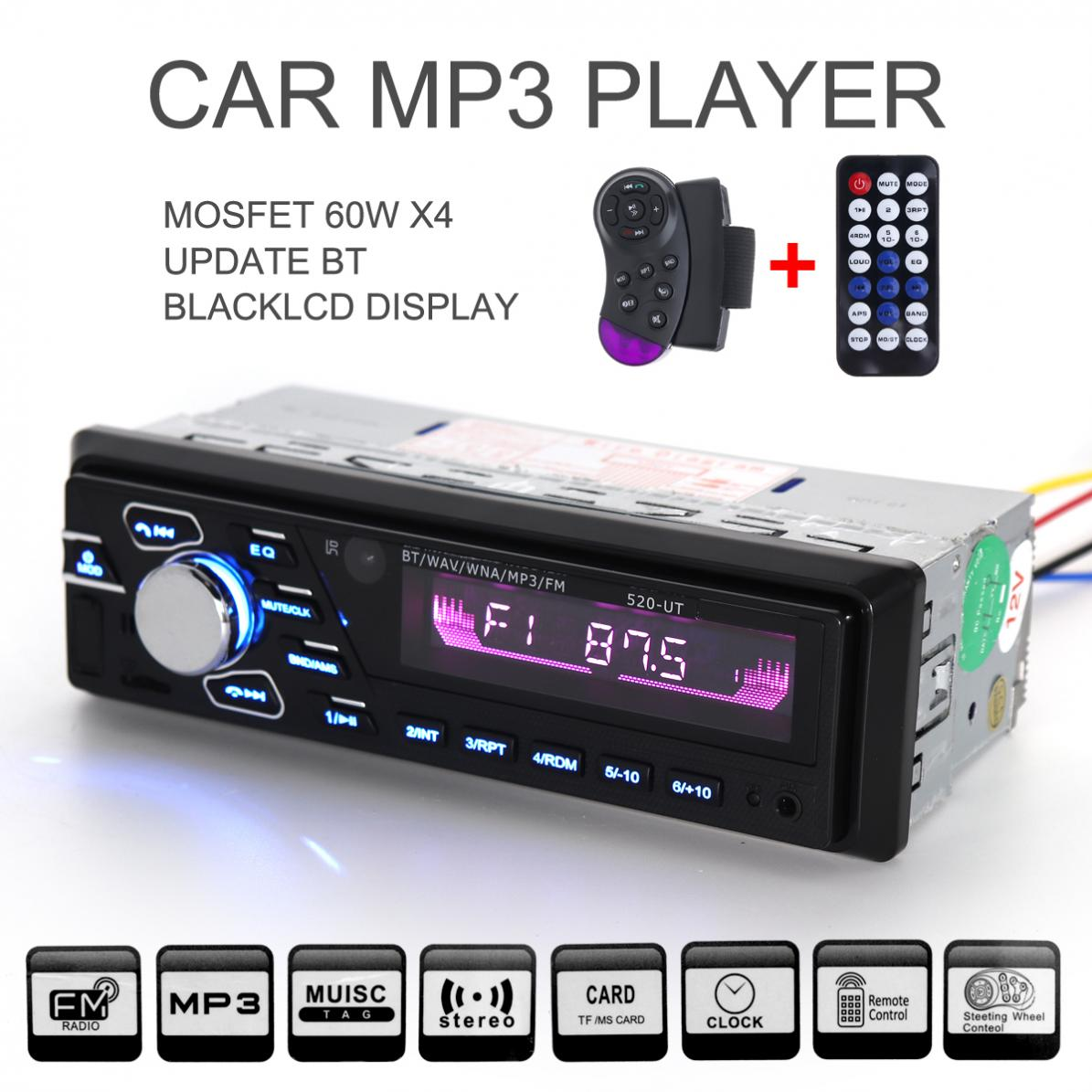 60Wx4 Car Bluetooth Hand-free Audio Stereo MP3 Player Auto Multimedia player FM Radios Support USB/SD/MMC with Remote Control image