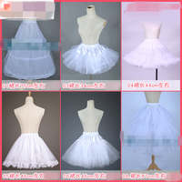 Anime And Game Cosplay Dress Dress Bustle Crinoline White Dresses Bustle