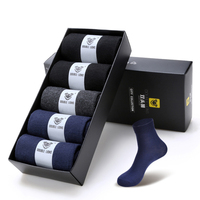 With Box 5 Pairs 1 Lot New Hot Bamboo Fiber Classic Business Socks Men Brand Men