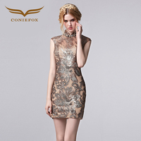 Coniefox 31261 Newest Lace Sexy Brown Sheath Prom Dress 2016 Evening Party Dress Gown