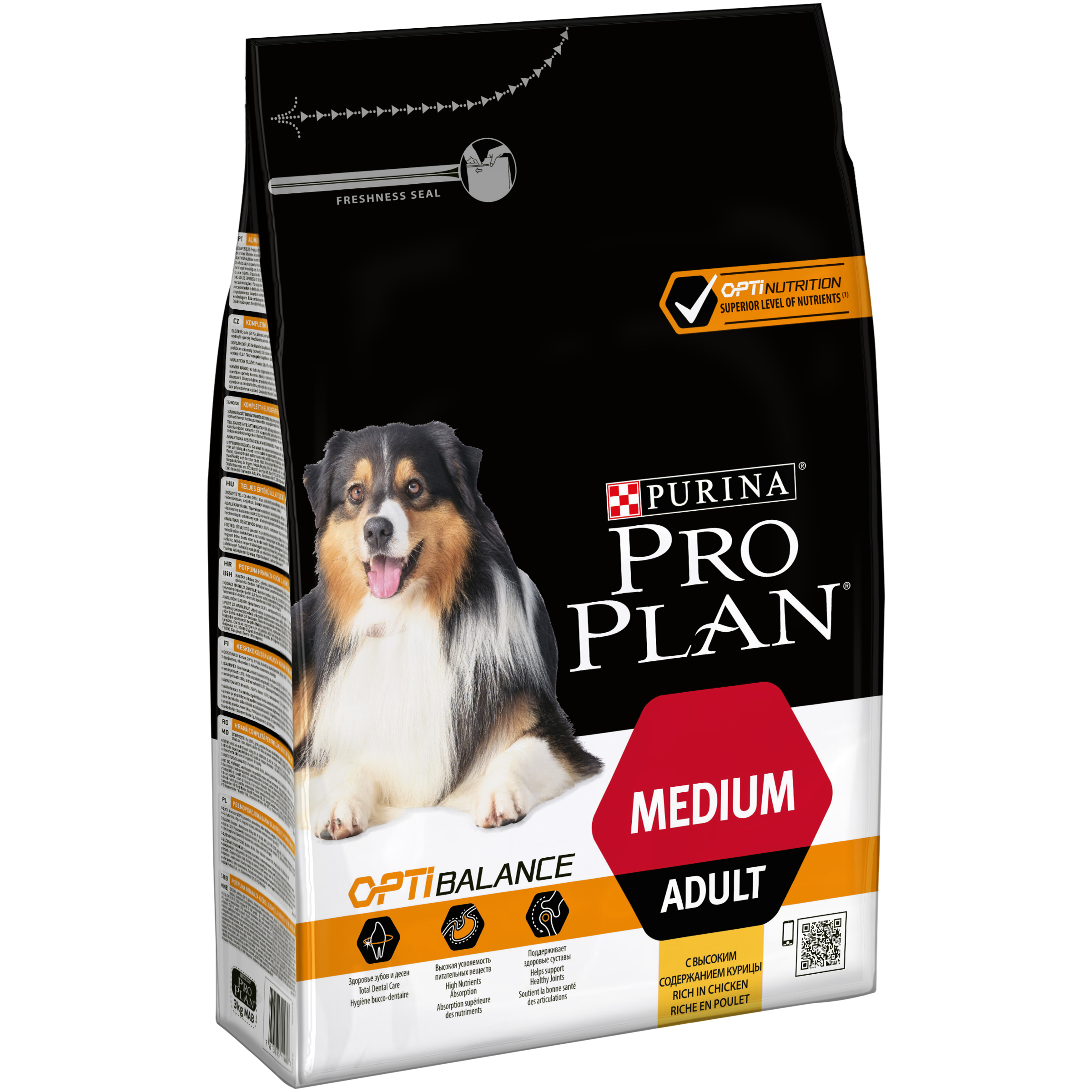 Pro Plan dry food for adult dogs of medium breeds, OPTIBALANCE complex, chicken, 3 kg pro plan original adult food for adult cats chicken 3 kg