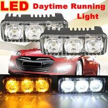 2 шт. 12 В Универсальный светодиодный автомобилей дневного вождения света Белый DRL Янтарный сигнальные лампы для внедорожник Грузовик Лодка