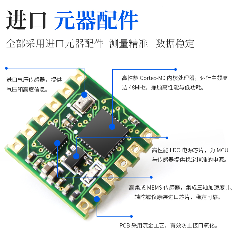 JY901B Serial Port 10-axis Accelerometer Gyroscope Magnetic Pressure Angle Measurement MPU6050JY901B Serial Port 10-axis Accelerometer Gyroscope Magnetic Pressure Angle Measurement MPU6050