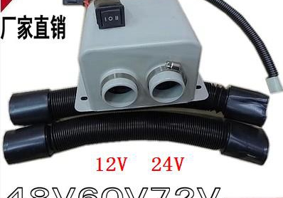 Car Manufacturers Wholesale Truck Heater 12v24v Car