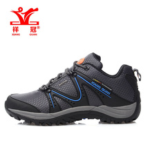 Xiangguan 2016 spring autumn new arrival men's popular Trekking shoes high quality waterproof three color for male 83307