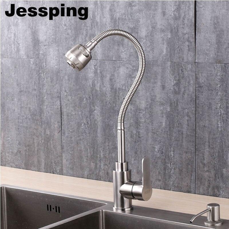 Pomme de douche Spray robinet de cuisine | Tuyau flexible en acier inoxydable 304