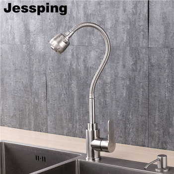 Spray shower head kitchen faucet flexible hose 304 stainless steel