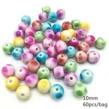 купить Meideheng Kids DIY speckle beads Rainbow colour mixture Monochrome Children's necklace jewelry accessories making 10mm 60pcs дешево