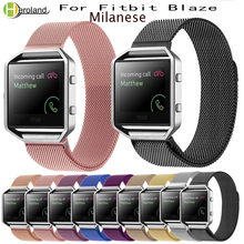 watchbands 23mm Replacement Stainless Steel Milanese loop Magnetic Closure Bracelet for Fitbit Blaze Smart Fitness Watches Strap seven color frame housing milanese loop stainless steel accessory band bracelet for fitbit blaze smart fitness watch case