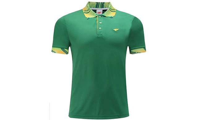Green 1603SY