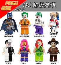Free Shipping Suicide Squad Joker Harley quinn Two Face Scarecrow Starfire DC Batman Minifigures 8pcs/lot Block Toys for Kids