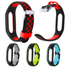 Hot Product New WaterProof Lightweight Ventilate TPE Wrist Strap Wristband Bracelet For Xiaomi Mi Band 2 wearable devices