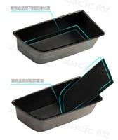 Hot Products 2PCS Lot Front Door Storage Box Handle Box Glove Armrest Box For Audi Q5