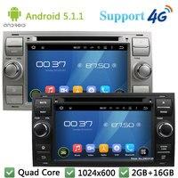 쿼드 코어 1024*600 안드로이드 5.1.1 자동차 DVD 플레이어 라디오 스테레오 DAB + 4 그램 포드 갤럭시 퓨전 C-MAX S-MAX C 최대 초점 몬데