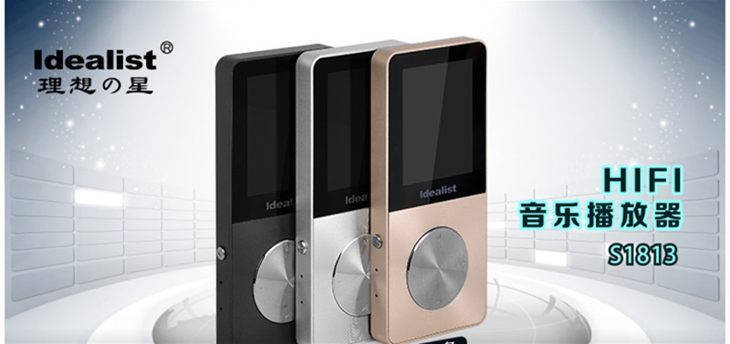 Idealist HIFI Metal MP4 Player Reproductor Outdoor Sport MP3 Radio Music Game Player Voice Recorder Ebook Walkman with Speaker 25
