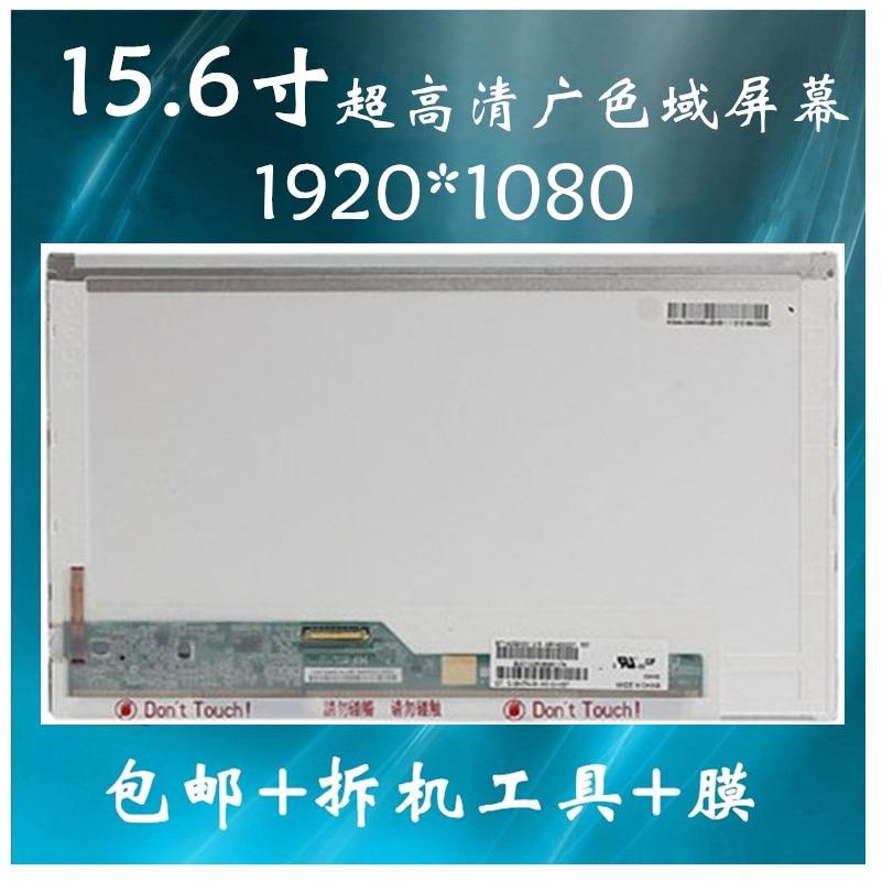 FHD IPS matrix B156HW01 V.4 for Lenovo Y580 E530 W520 T530 N55 LCD screen B156HW01 V4FHD IPS matrix B156HW01 V.4 for Lenovo Y580 E530 W520 T530 N55 LCD screen B156HW01 V4
