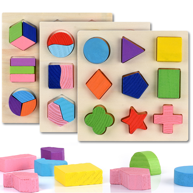 Wooden Geometric Shapes Montessori Puzzle Sorting Math Bricks Preschool Learning Educational Game Baby Toddler Toys for Children 1