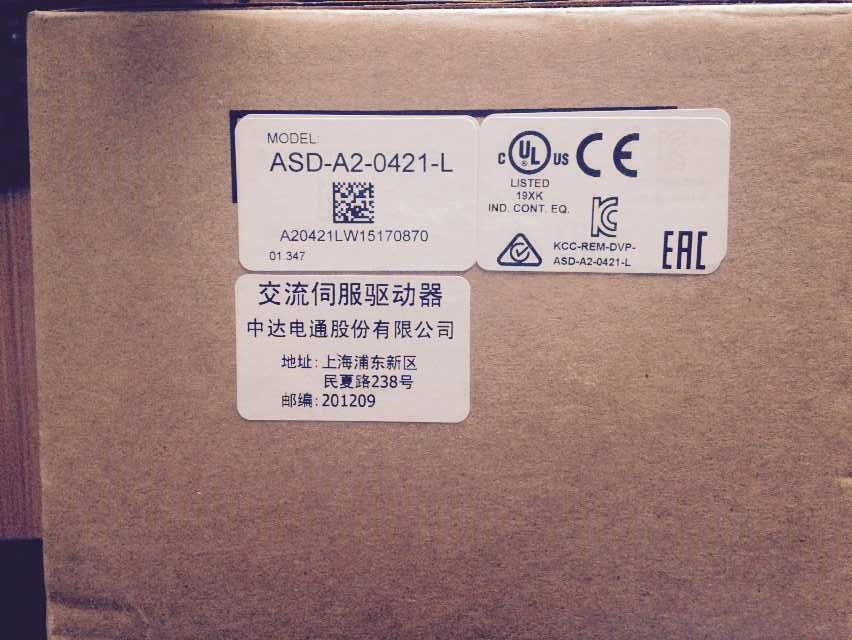 ECMA-C10604RH + ASD-A2-0421-L DELTA AC servo driver del motore kit 0.4kw 3000rpm 1.27Nm 60 millimetri telaio