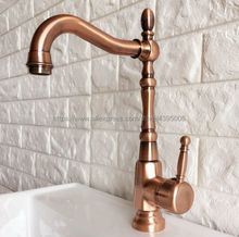 Antique Red Copper Bathroom Basin Faucet Single Handle Swivel Spout Vessel Sink Mixer Tap  Bnf415
