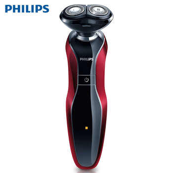 Philips S538 AutoFocus electric shaver rechargeable washable 3D smart veneer wet and dry rotatable non-slip handle design