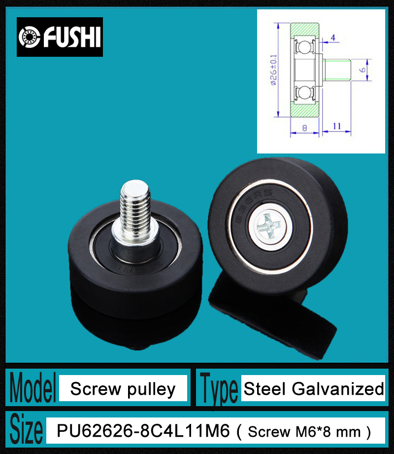 PU 626 Screw Pulley Bearing 6*26*8 mm ( 1 PC) Doors and Windows Roller Mute Wheel PU626 + M6*8 Engineered Plastic Bearings