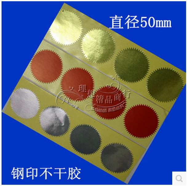 Sticker Dia 50mm For Embossing Stamp