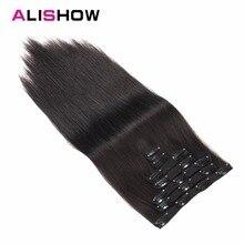 Alishow клип в Remy человеческие волосы для наращивания полная голова прямые 100 г 14 дюймов-24 дюймов 7 шт. двойные нарисованные натуральные человеческие волосы в клипсах