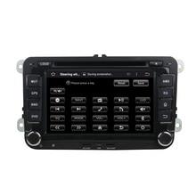 "Ajuste para Skoda Octavia FABIA SUPERB Octavia II III 2 3 7 ""android sistema 7.1.1 HD 1024*600 coche reproductor de dvd gps radio 3G wifi"