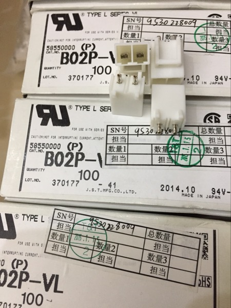 Free Shipping B02P-VL CONN HEADER 2POS VL SERIES TIN