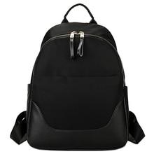 YILIAN Female bag High Quality leisure nylon Maam backpack 2018 fashion Double zipper PU 1937