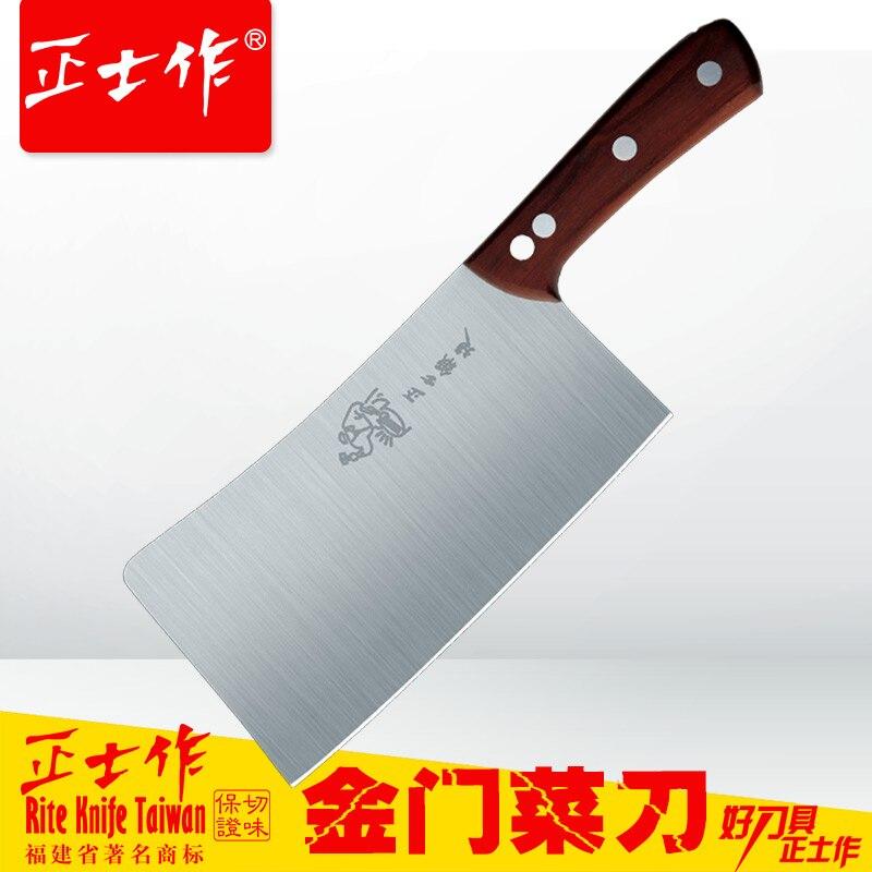 Silver eagle series cut bone font b knife b font handmade Private chef chop bone font