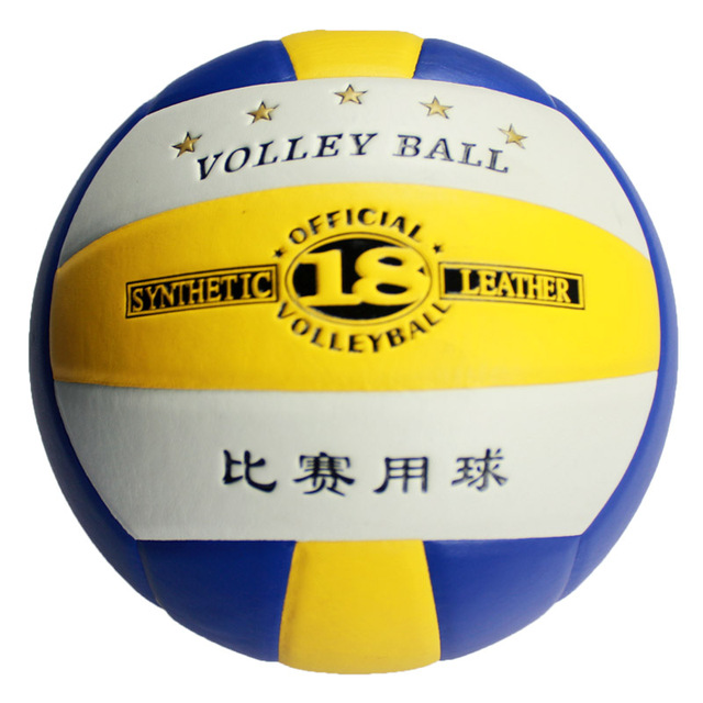 2006 5 PU volleyball training ball v2000 volleyball