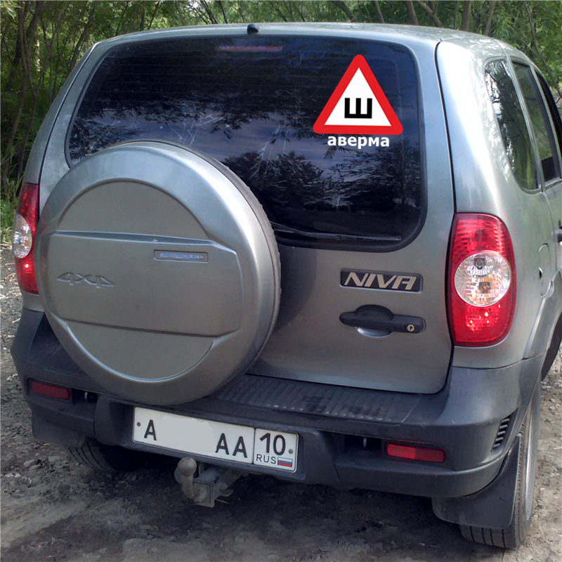 CS 1019 22 5 21 5cm Shaver funny car sticker vinyl decal silver black for auto car stickers styling car decoration in Car Stickers from Automobiles Motorcycles