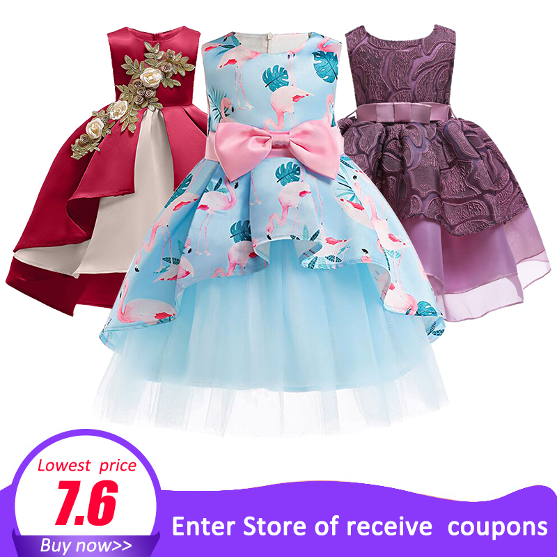 Girls dress summer kids dresses for girl princess costume children clothing baby clothes tutu 2 3 4 5 6 7 8 9 10 years vestidoGirls dress summer kids dresses for girl princess costume children clothing baby clothes tutu 2 3 4 5 6 7 8 9 10 years vestido