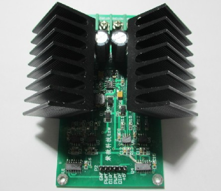 30A dual motor drive module high power H bridge strong braking function DC motor drive board