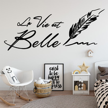 French Sentences Vinyl Wall Sticker Wallpaper For Bedroom Decor Nursery Room Decoration stickers on the wall Home