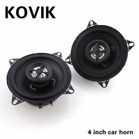 1pair 4inch speakers with plastice cover Motorcycle MP3 audio system amplifier part Car Speaker Freeshipping