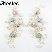 2Pcs Water Soluble Embroideried Lace Applique Gold Flower Bead  Trims Wedding Decoration Dress DIY Sewinig AccessoriesKY2201