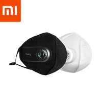 XIAOMI Purely HZSN002 Micro Ventilation System Face Mask Breathable Three Dimensional Circulation Mask Anti Dust Foldable Unisex