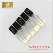 Купить с кэшбэком 2018 hot sale 30pcs/50PCS JAPAN 2SA1020Y (A1020,PNP) audio commonly used in small and medium power transistor free shipping