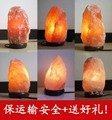 Himalayan salt crystal lamp natural salt imaginatively decorated living room bedroom bedside lamp warm dimming nightlights