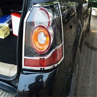 TOMEFON For Land Rover Freelander 2 LR2 2012 2013 2014 2015 ABS Chrome Front Rear Headlight Cover Head Tail Lights Lamp Cover